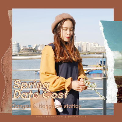 Spring date itinerary in Korea