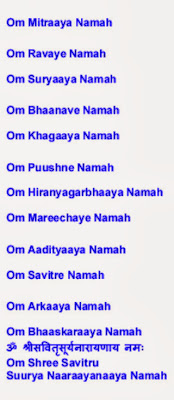 simple ayurvedic health tips surya namaskar