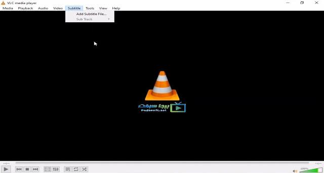 تشغيل برنامج مشغل الفيديو vlc