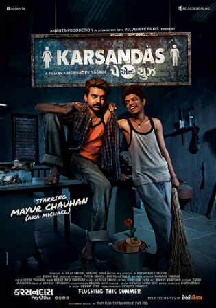 Karsandas Pay And Use 2017 DVDRip 400MB Gujarati 480p Watch Online Full Movie Download bolly4u