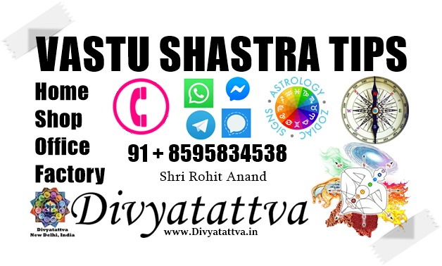 adarsh vastu shastra nakasha, as per vastu shastra house entrance direction, direction to sleep as per vastu shastra