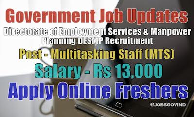 DESMP Recruitment 2021