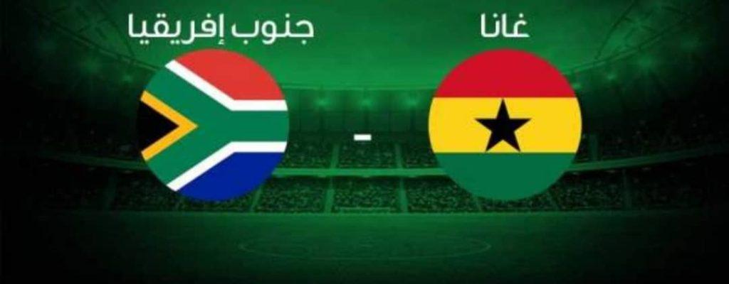 ملخص واهداف مباراة غانا وجنوب افريقيا اليوم