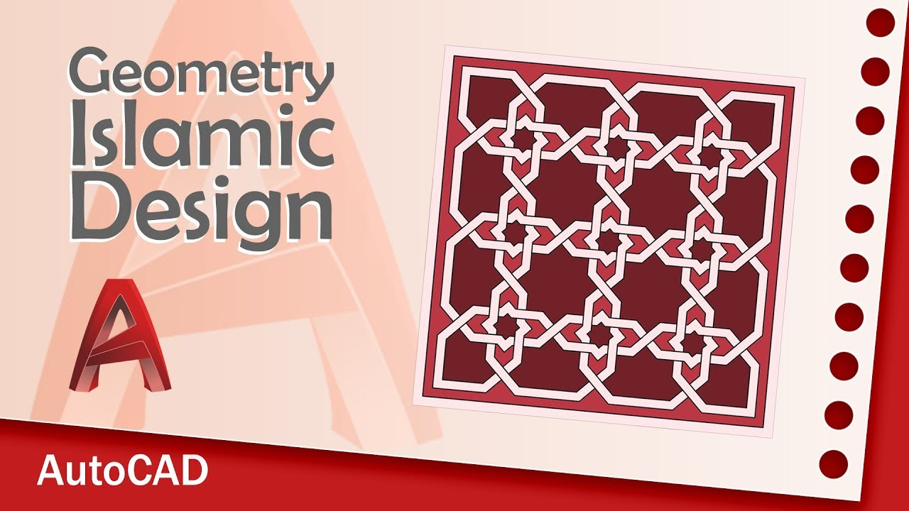الدرس السابع - تصميم زخرفة إسلامية  باستخدام برنامج الأوتو كاد