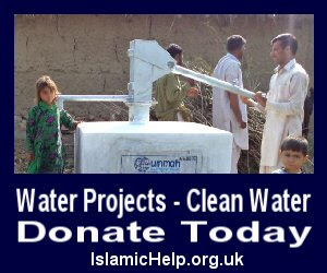 Islamic charity water project