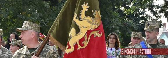 Королівська піхота отримала прапор