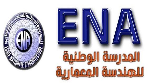 مباراة ولوج المدرسة الوطنية للهندسة المعمارية ENA