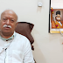 ప్రకృతి వందనం - Prakruti Vandanam