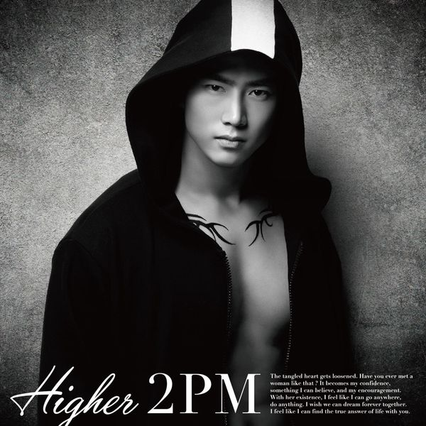 2PM – HIGHER (TAECYEON Verison) – EP