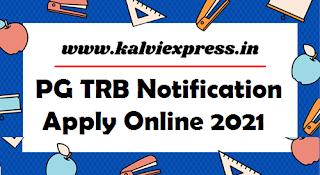 PG TRB Apply Online 2021