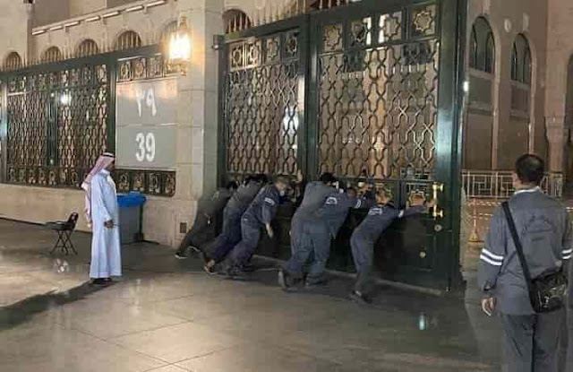 Saudi Arabia halts Prayer in courtyards of Holy Mosques Makkah & Madina