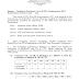 SSC CGL 2017 Final Result Declared PDF Download