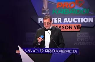Pro Kabaddi Season 8 New update