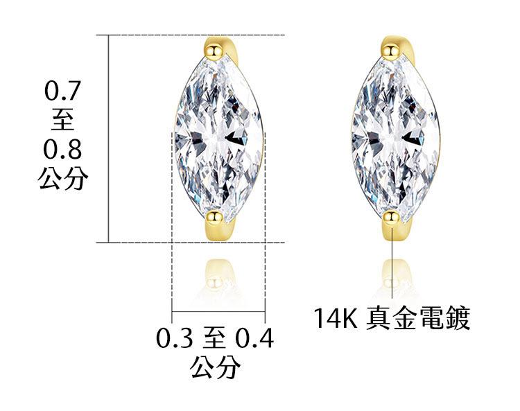 優雅單鑽欖尖鋯石 925純銀耳環