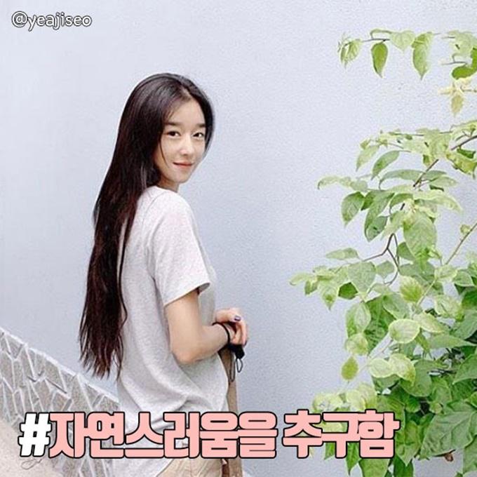 왠지 내 얘긴듯..' 찐으로 예쁜 여자들 특징 - 커플뉴스