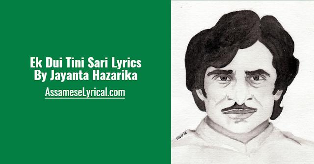 Ek Dui Tini Sari Lyrics