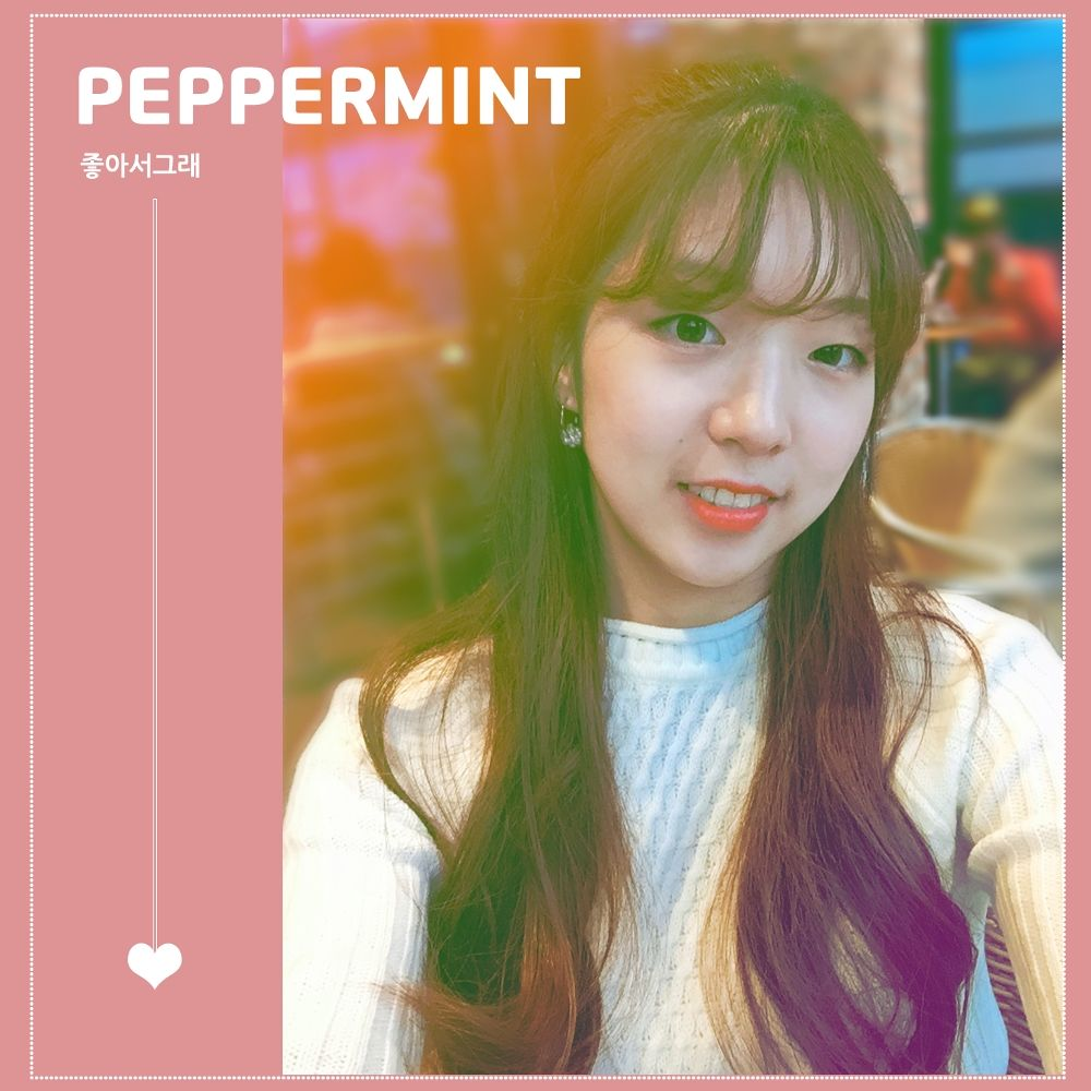 peppermint – Because I love you – Single