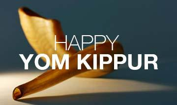 Yom Kippur Wishes Photos
