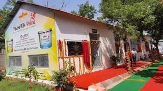 Nitin Gadkari appointed as brand ambassador of Khadi Natural Paints