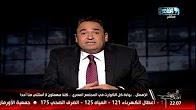 برنامج المصرى أفندى حلقة الاحد 30-7-2017 مع محمد على خير