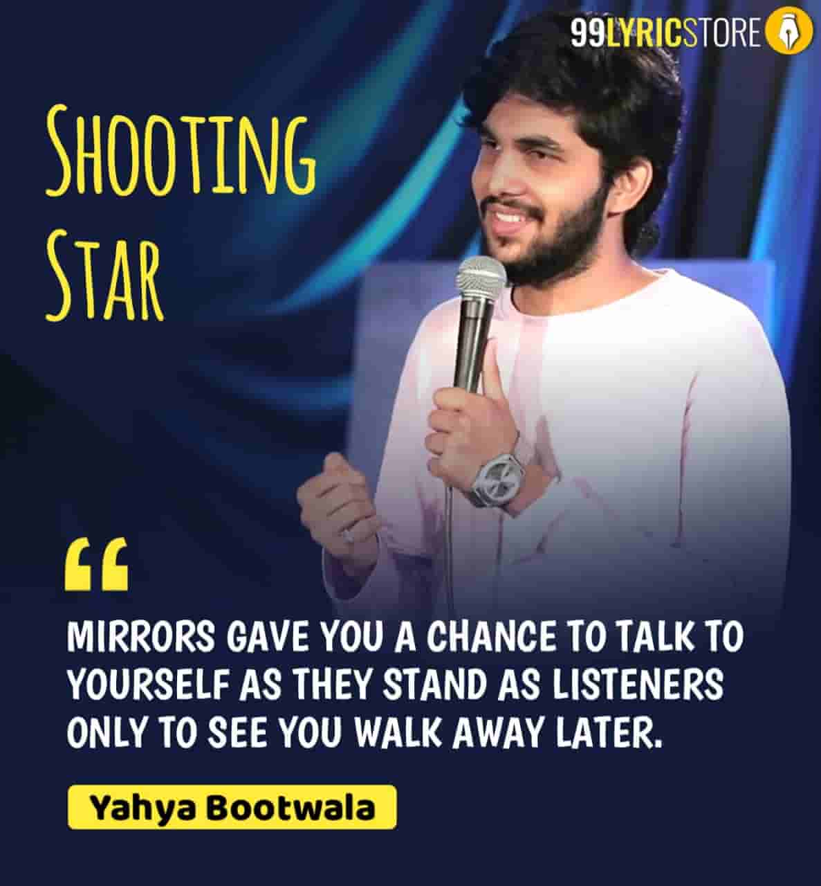 This beautiful piece 'Shooting Star' has written and performed by Yahya Bootwala.