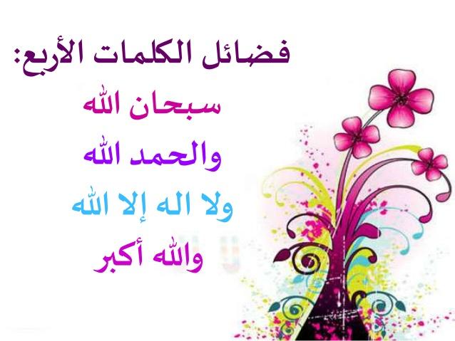 Lunivers De B السلام عليكم ورحمة الله وبركاته رمضان مبروك