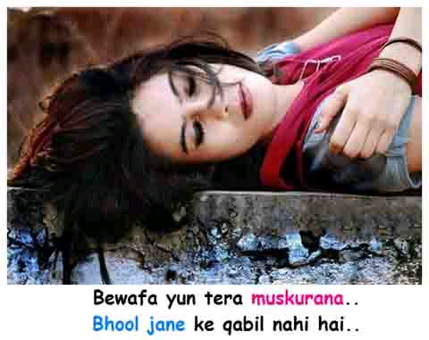 Bewafa Hindi Shayari Images Wallpaper pics