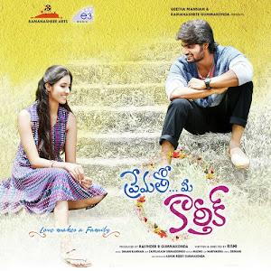 Prematho Mee Karthik (Telugu)