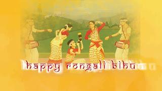 Rongali Bihu Drawing