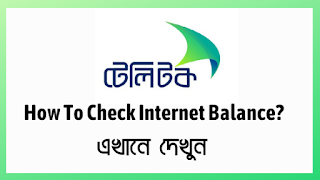 Teletalk Internet Balance check
