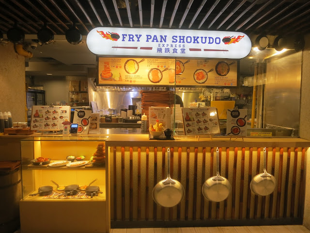 Fry Pan Shokudo