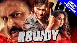 Rowdy 2019) New Released Hindi Dubbed Full Movie | Vishnu Manchu, Mohan Babu,