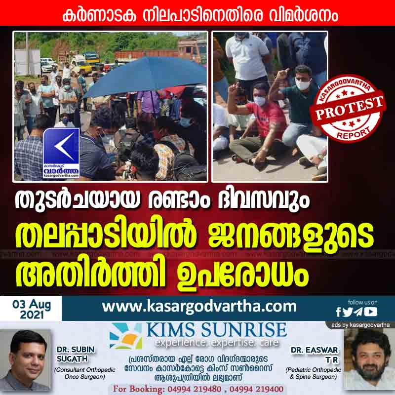People blocked Talapady border for second day in row.