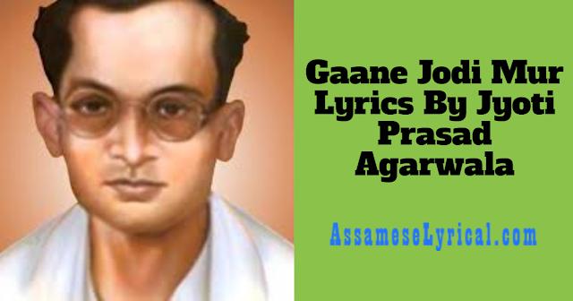Gaane Jodi Mur Lyrics