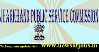 jharkhand-psc-Recruitment-2017