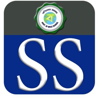 Self Scanner download link