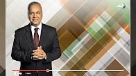 برنامج حقائق واسرار حلقة 26-1-2017 مع مصطفى بكري