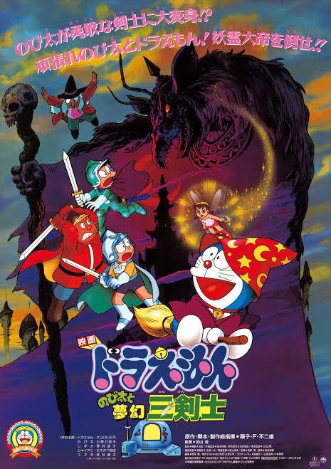 Doraemon The Movie Nobita's Three Magical Swordsmen Full