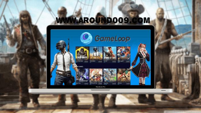 تحميل برنامج 2020 game loop
