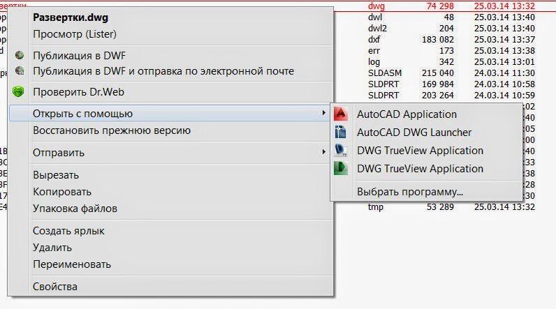 Программа для открытия stp файла