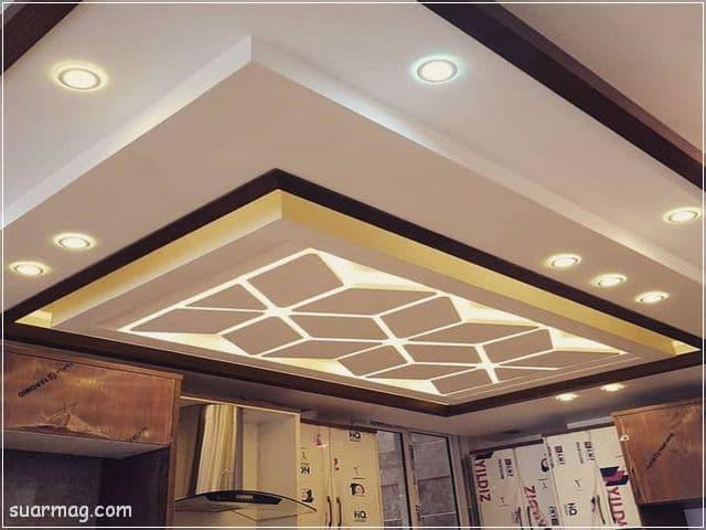 ديكورات جبس اسقف راقيه 2020 5 | High-class Gypsum Ceiling 2020 5