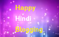http://www.hindisuccess.com/2016/01/how-hindi-can-be-promoted-on-internet-blogging.html