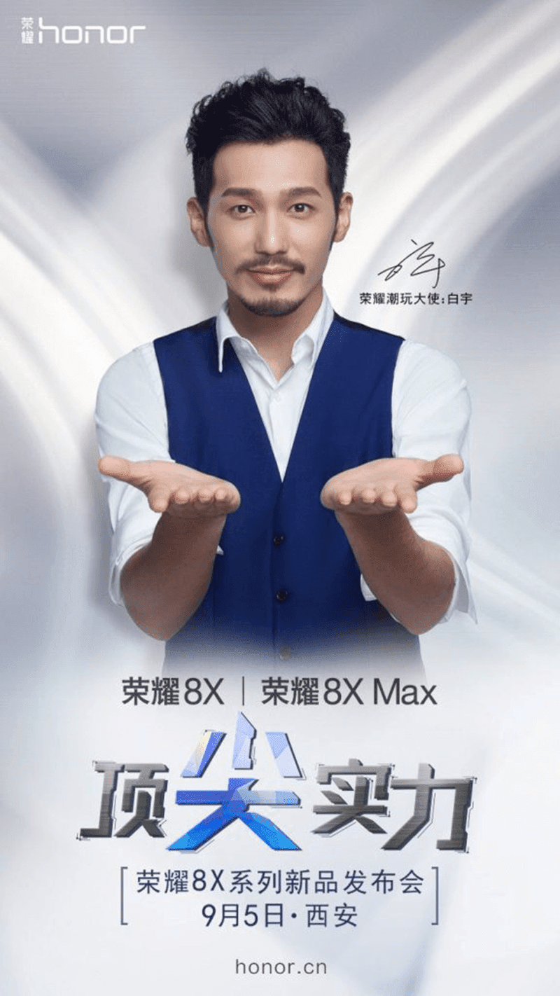 Honor to launch the 8X and 8X Max on September 5