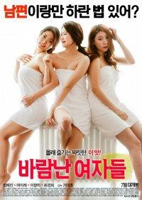 Loose Women (2016)
