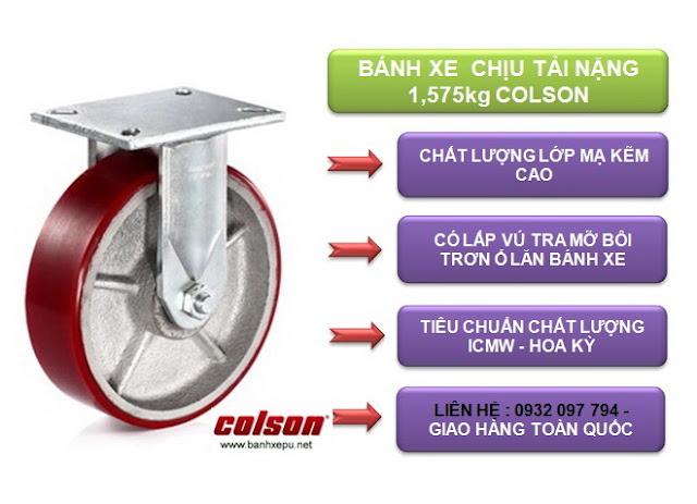 Bánh xe PU công nghiệp chịu tải trọng nặng 1,575kg | 7-12678-979 www.banhxepu.net