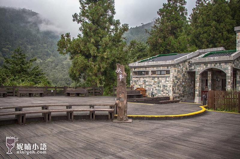 【太平山景點】雲海咖啡館。山間最美的景觀咖啡廳