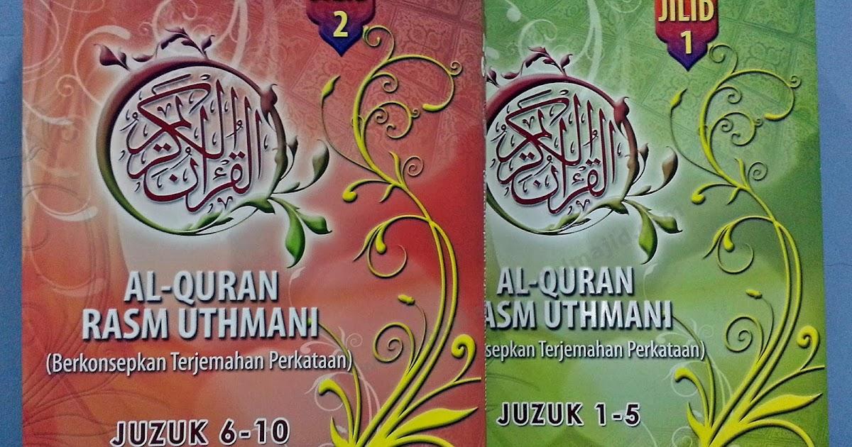 Quran rasm uthmani
