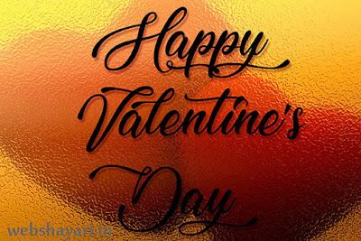 image of happy valentines day