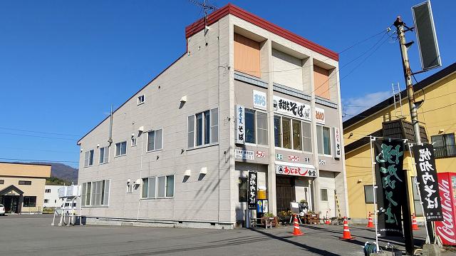 幌加内町・あじよし食堂
