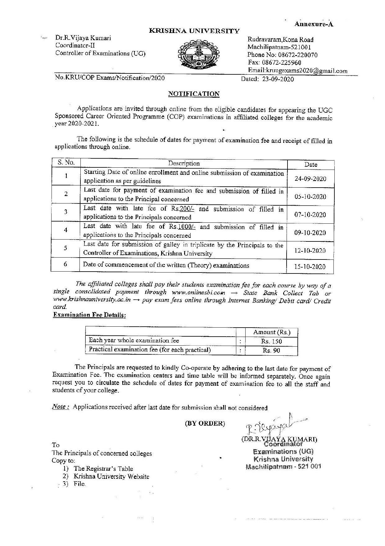 Krishna University COP (Career Oriented Programme) Oct 2020 Exam Fee Notification